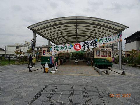 京都鉄博 (199).jpg