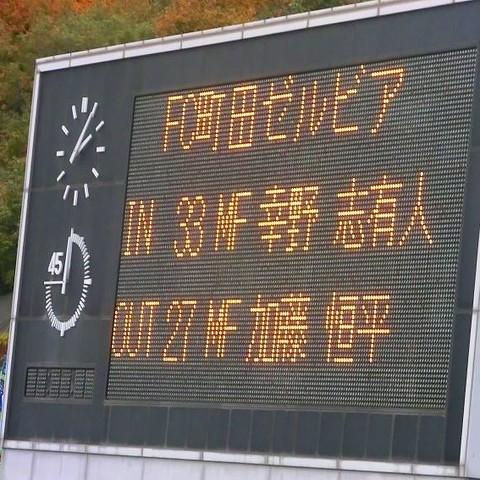 元町田ゼルビアの加藤恒平が日本代表に.jpg