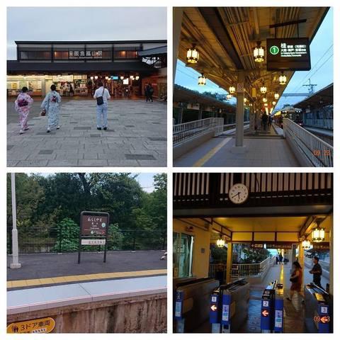 夕方の阪急嵐山駅-COLLAGE.jpg