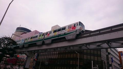 小倉駅で新幹線に乗るまで (14).jpg