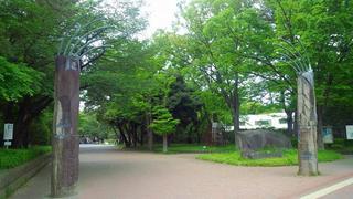 平塚総合公園入り口.jpg