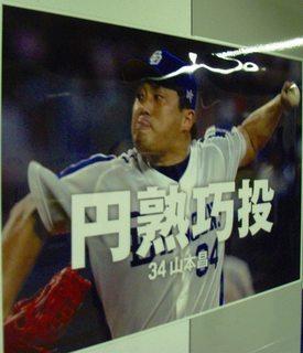 昌パネル2.jpg