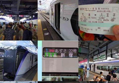 松本駅からあずさE353乗車.jpg