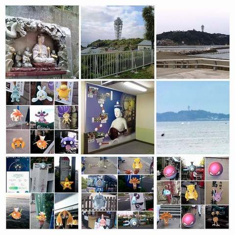 江ノ島1-COLLAGE.jpg