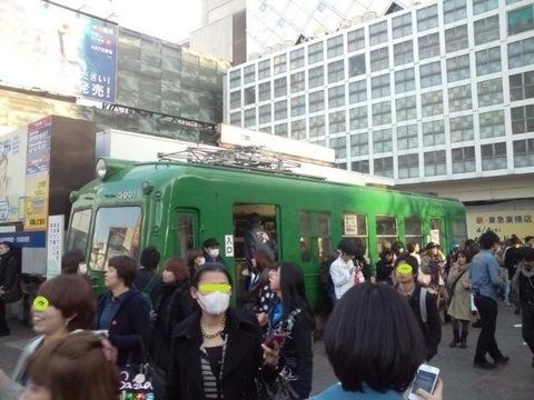 渋谷駅緑電車02.jpg
