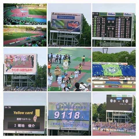 湘南0−1山形試合総括コラージュ.jpg