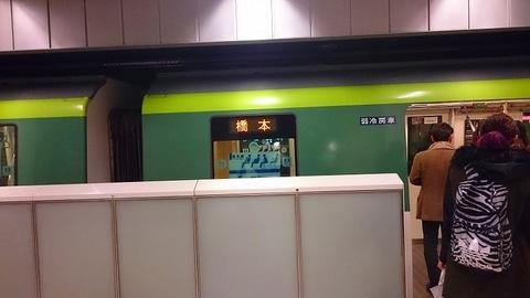 福岡市営地下鉄七隈線 (6).jpg