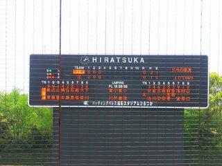 秦野市中学野球大会@平塚球 (2).jpg