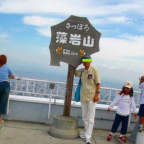 藻岩山山頂展望台_LI.jpg