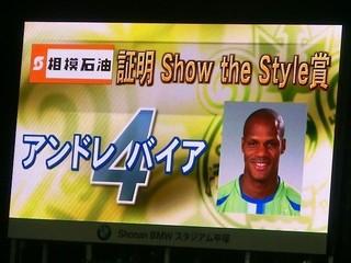 試合終了後スタジアム内 (21).jpg