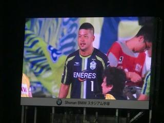 試合終了後スタジアム内 (31).jpg