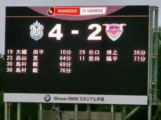 試合終了4−2.jpg
