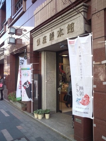 銀座〜有楽町 (6).jpg