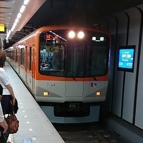 阪神三宮駅.jpg