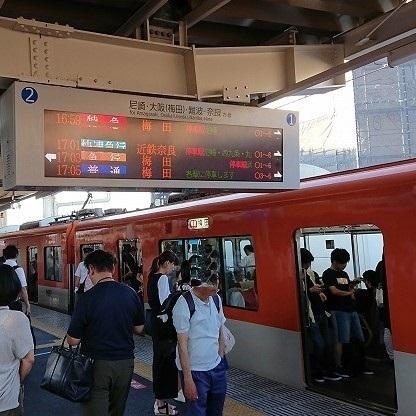 阪神甲子園駅.jpg