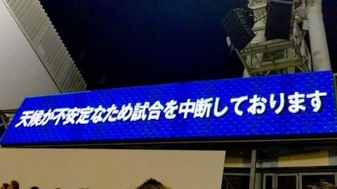 Fotor_156750283706664.jpg