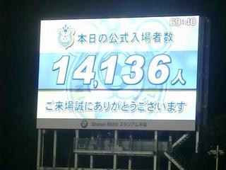 J1 2nd第8節:湘南−川崎(後半) (40).jpg