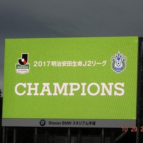 J2優勝.jpg