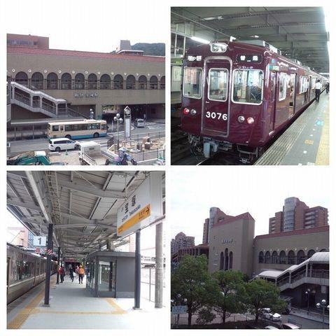 JR宝塚から阪急電車に乗り換え-COLLAGE.jpg