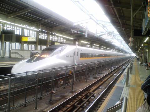 JR西700系(レイルスター).JPG