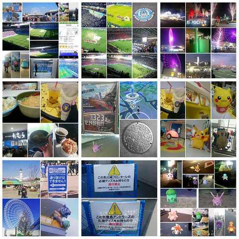 PhotoGrid_1483305318688.jpg