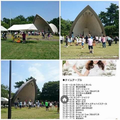 PhotoGrid_アイドルステージ.jpg
