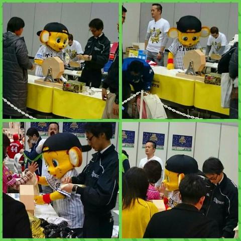 PhotoGrid_キー太タイガースブースで接客.jpg