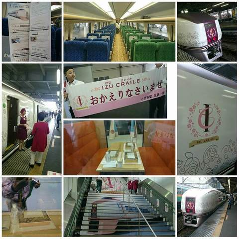 PhotoGrid_小田原から伊豆クレイル乗車.jpg