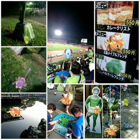 PhotoGrid_総合公園内のポケモン.jpg