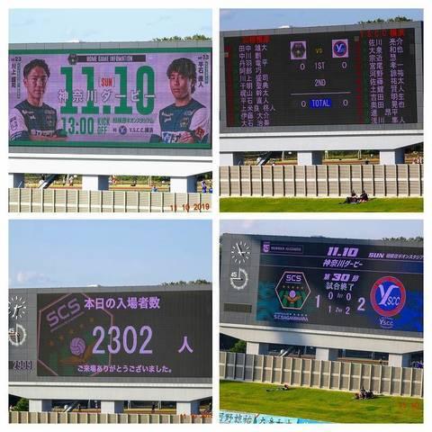 SC相模原1-2YS横浜(ギオンス)).jpg