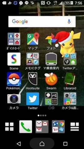 Screenshot_2017-03-09-07-56-26.jpg