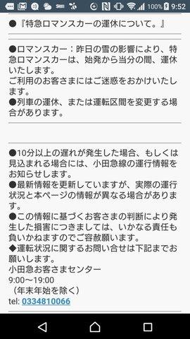 Screenshot_20180123-095254.jpg