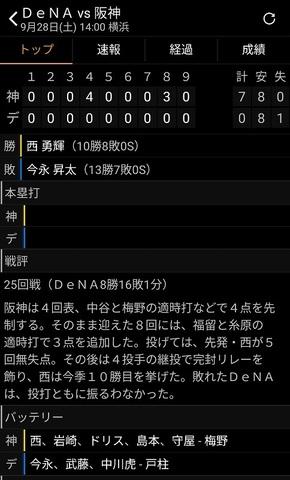 Screenshot_20190928-172354.jpg